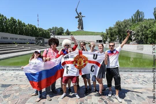 ЧМ-2018 сломал «матрицу восприятия России» в Мире