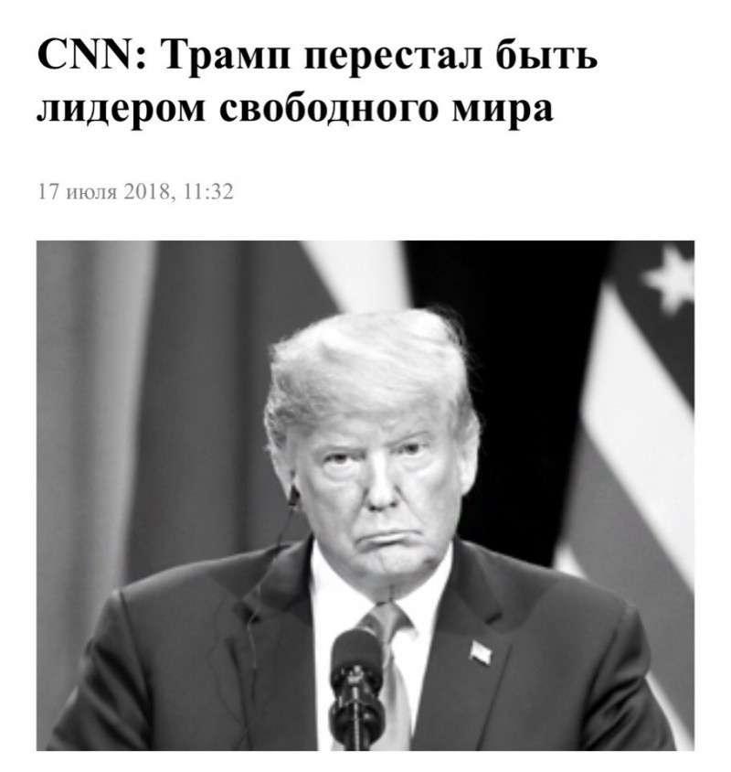 Чёрный час для отечественных всепропальщиков: Владимир Путин слил трэжерис!