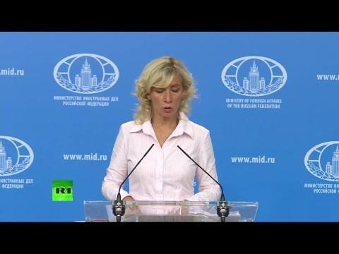 Мария Захарова о расследовании в отношении россиянки Бутиной: это откровенный заказ!