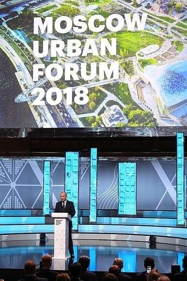 Выступление наVIII Московском урбанистическом форуме «Мегаполис будущего. Новое пространство для жизни».