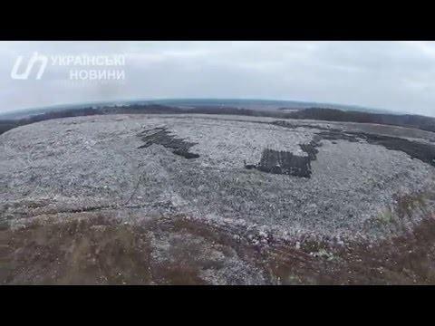 Под Киевом назревает угроза экологической катастрофы