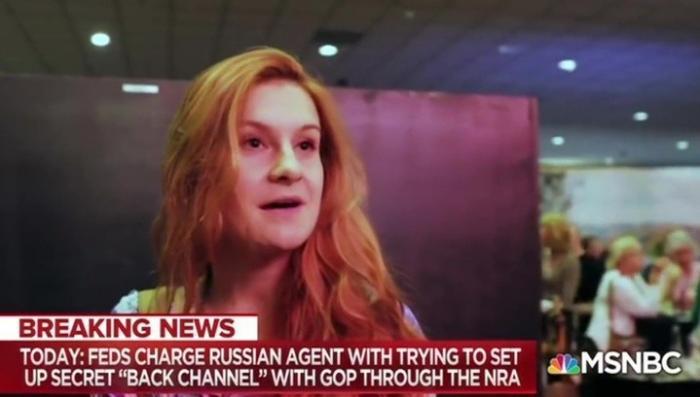 Суд США отказал якобы русской шпионке Бутиной в освобождении под залог