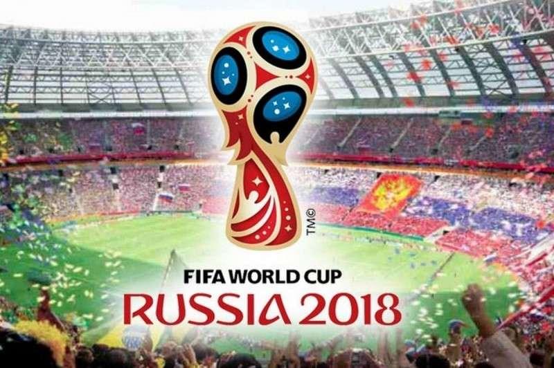 Чемпионат мира по футболу принес России около 900 миллиардов рублей