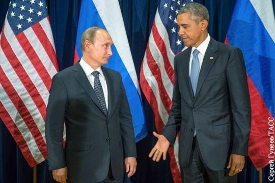 Стоит ли Владимиру Путину лететь в США на встречу с Трампом?