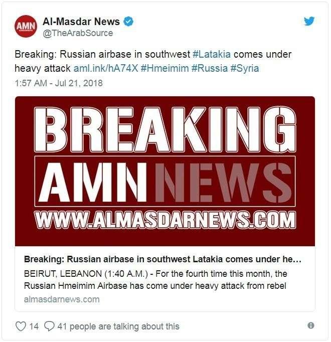 Сирия: русская авиабаза Хмеймим подверглась массированной атаке