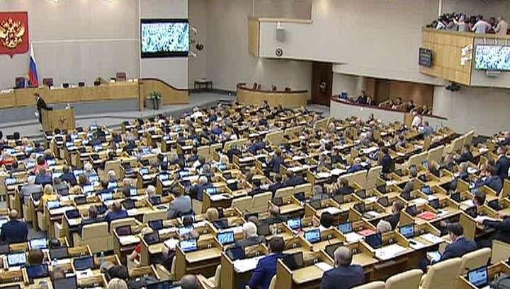 Госдума приняла закон о налоге на имущество физлиц