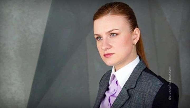 Российский посол в США назвал арест Марии Бутиной русофобским фарсом