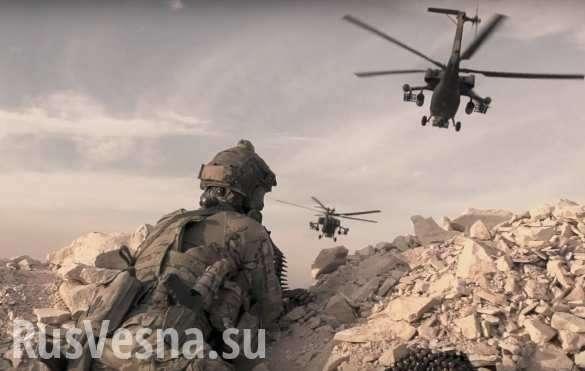 Сирия: элита русского спецназа на переднем крае войны, рассказ офицера | Русская весна
