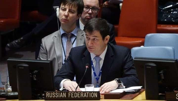 Заместитель постпреда РФ при ООН прокомментировал арест Марии Бутиной в США