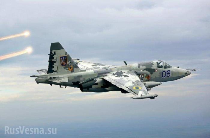Штурмовики Су-25ВВСнезалежной пугают Мариуполь на бреющем полёте