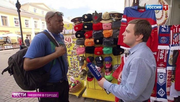 ЧМ-2018: сколько денег оставили в Москве иностранные болельщики?
