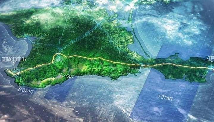 Строительство Трассы Таврида в Крыму. Документальный фильм