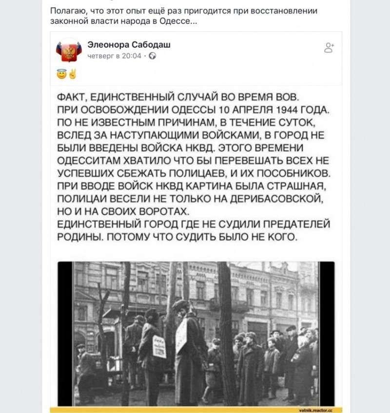 Факт из истории Одессы: судить было некого