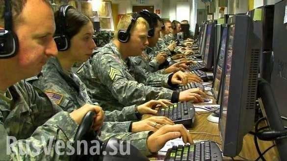 Киберкомандование США готовится к боям с Россией | Русская весна