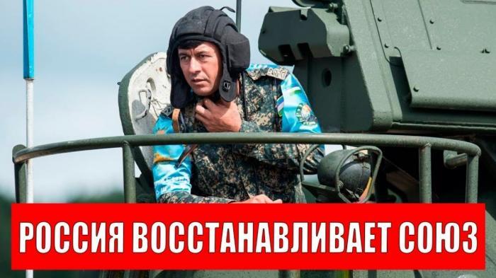 Россия восстанавливает Союз: почему у Узбекистана получилось, а у Казахстана пока нет