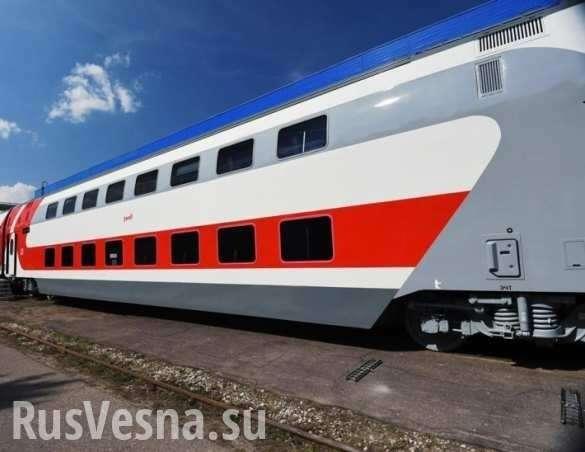 РЖД закупят более тысячи двухэтажных вагонов | Русская весна