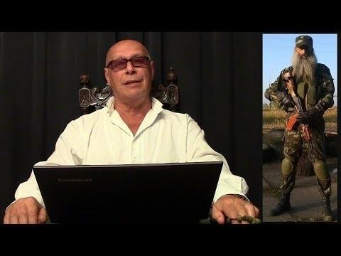 ХАБАДский ШАРИЙат: публичная казнь неверных на Украине. Обращение Эдуарда Ходоса