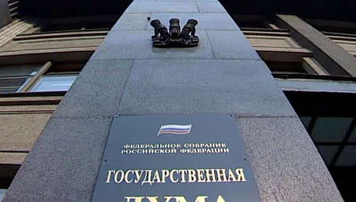 Долю иностранного участия в российских СМИ ограничили до 20%