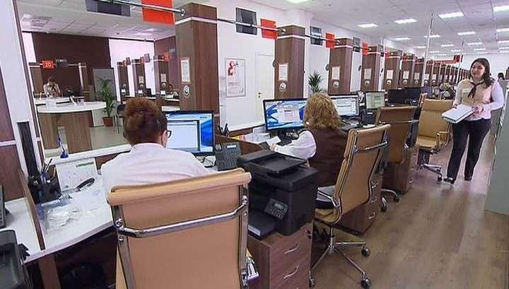В Москве 4 тысячи сотрудников МФЦ начали предвыборный поквартирный обход