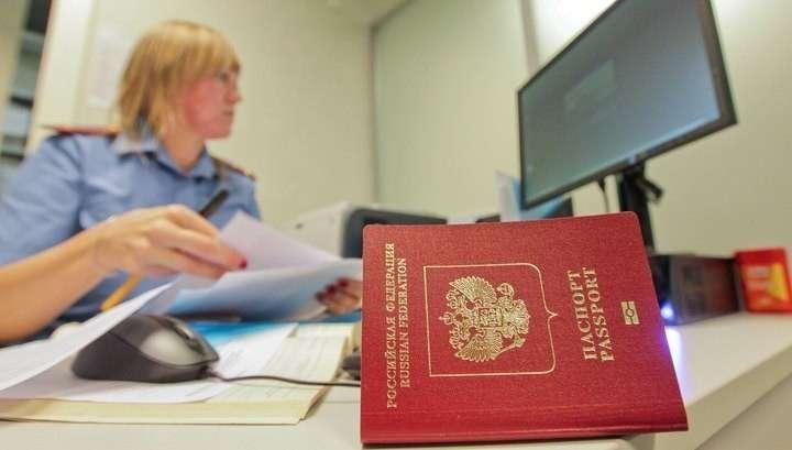 Паспортная амнистия в России: кого она коснется и что изменит