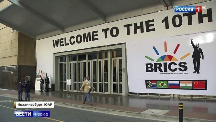 Альтернатива западному однополярному миру. В ЮАР стартует юбилейный десятый саммит БРИКС