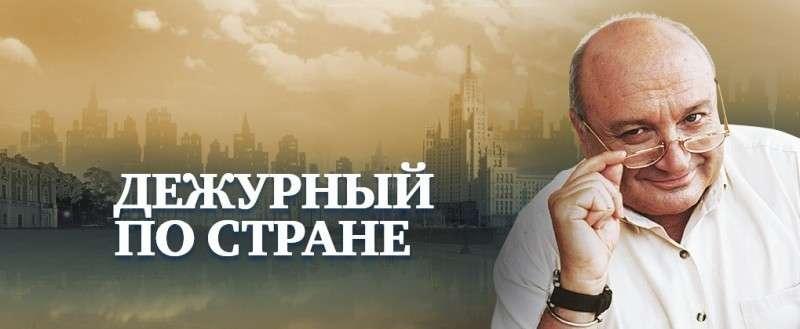 Артисты русофобы, ненавидящие Россию, продолжают работать в российском телеэфире
