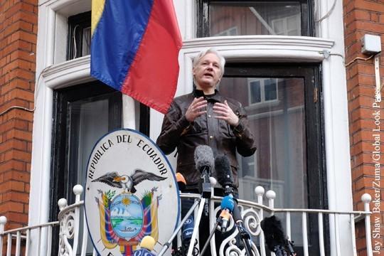 Эквадор потребовал от Ассанжа покинуть своё посольство в Лондоне. Уже пора его спасать?
