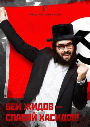 Макаревич и евреи: бей жидов, спасай хасидов