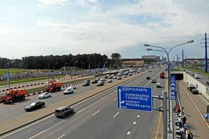 ВМоскве открыт разворотный тоннель ипереход наКалужском шоссе