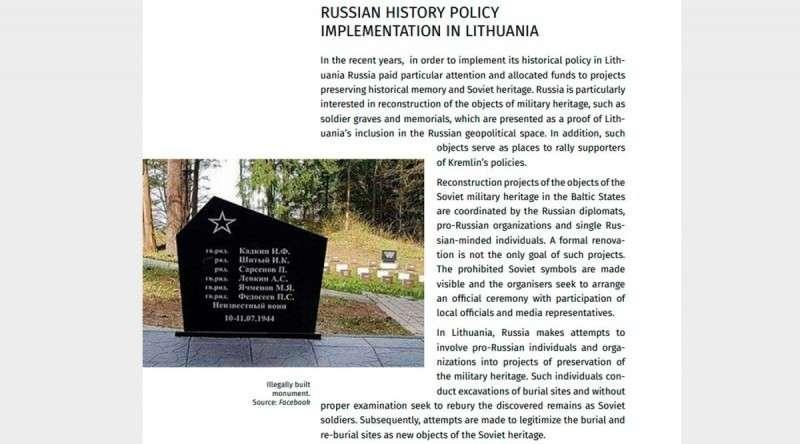 Понесёт ли Литва наказание за размещение секретных тюрем ЦРУ и нарушения свободы слова