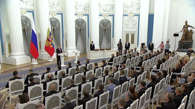 Вручение Президентом России госнаград спортсменам итренерам сборной пофутболу
