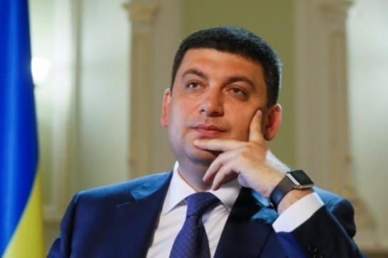Укро-дурачок Гройсман призвал Украину раз и навсегда отказаться от российского газа