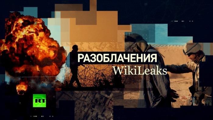 Главные разоблачения WikiLeaks, из-за которых пиндосы преследуют Джулиана Ассанжа