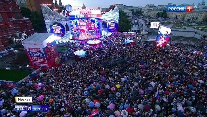 Концерт «Россия в моем сердце!» россияне выразили благодарность спортсменам за футбол