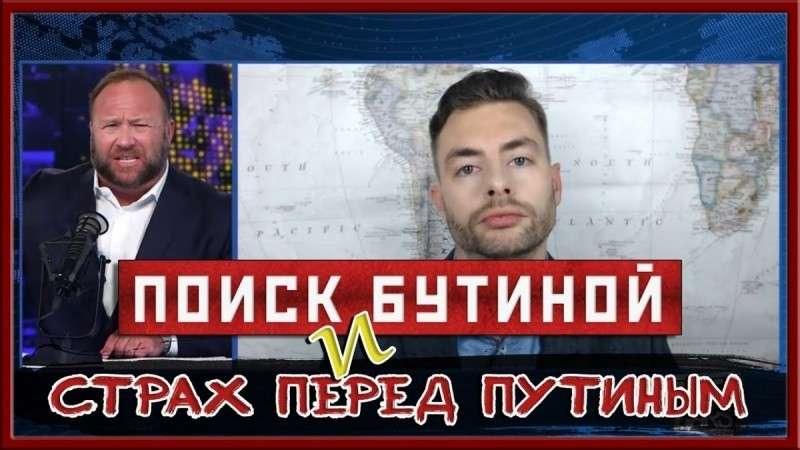 Алекс Джонс: небывалая антироссийская истерия после встречи Владимира Путина и Трампа