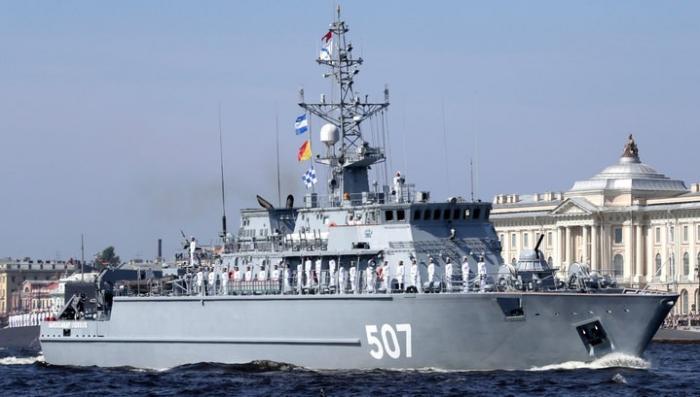 Корабль-робот впервые принял участие в Главном военно-морском параде России