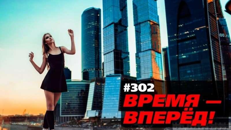 Как Россия решила вернуть оффшорные капиталы