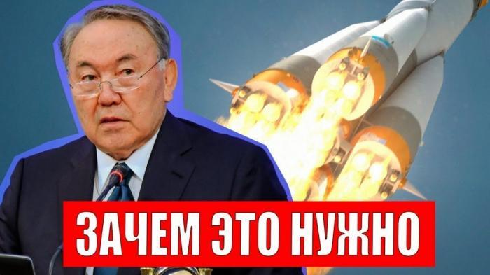 Казахстан вложит $300 млн в космос и поможет России запускать новую ракету-носитель