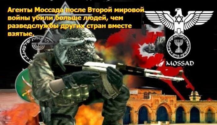 МОССАД лидирует в мире по числу терактов среди спецслужб