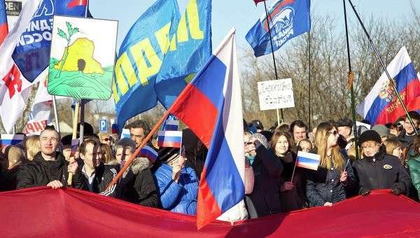 Митинге в поддержку Крыма в Пскове. Архивное фото