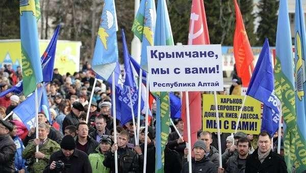 Митинг в поддержку Крыма в Горно-Алтайске. Архивное фото