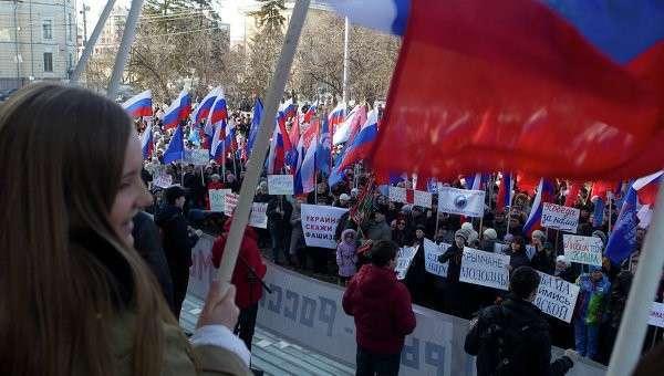 Митинг в поддержку русскоязычного населения Украины в Томске. Архивное фото