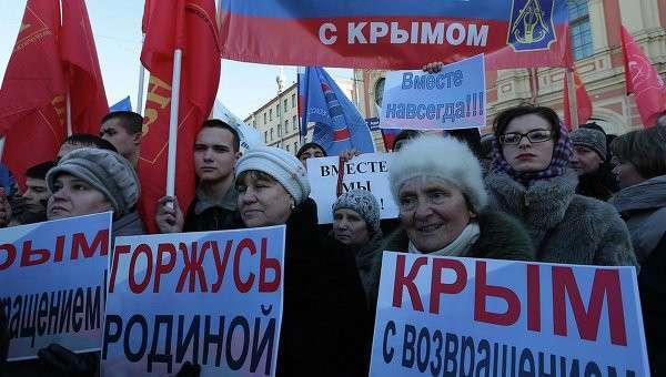 Митинг в поддержку Крыма в Санкт-Петербурге. Архивное фото