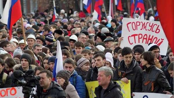 Митинге в поддержку Крыма в Кемерово. Архивное фото