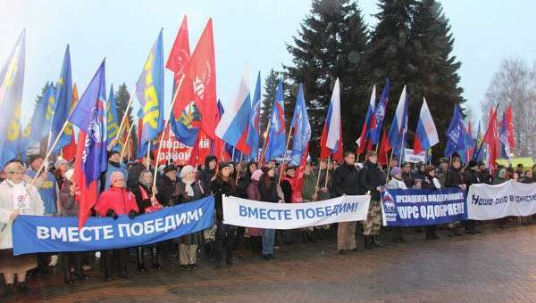 Митинге в поддержку Крыма в Ижевске. Архивное фото