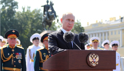 Владимир Путин подписал указ о возвращении в российскую армию «политруков»