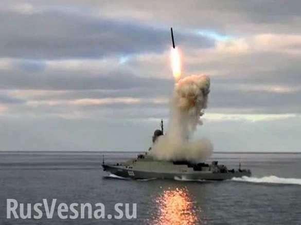 Почему разработки 1980-х годов вновь актуальны для русских ВМФ и ВКС | Русская весна