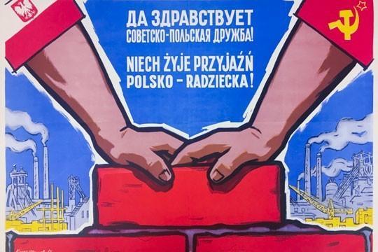 На чем основана польская идея «русские нам должны» – страх, жадность и гонор
