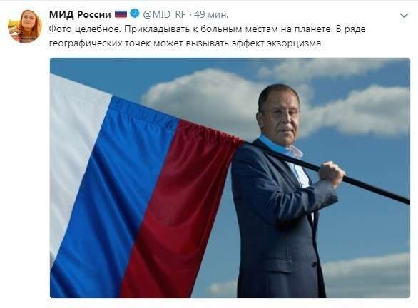 МИД опубликовал «целебное» фото Сергея Лаврова. Лечит и изгоняет бесов одновременно