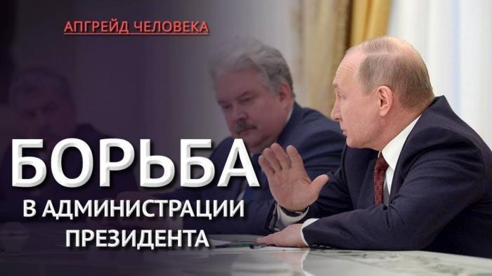 Сменит ли Владимир Путин непопулярное правительство Медведева?